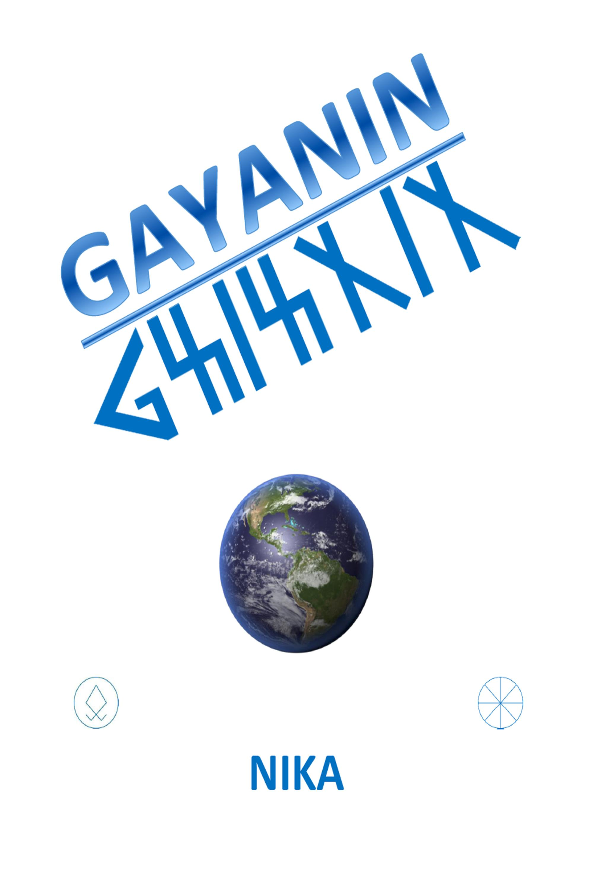 Capa do ebook GAYANIN